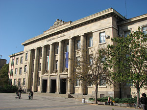 Ruse Courthouse